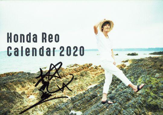 カレンダー20191016_1