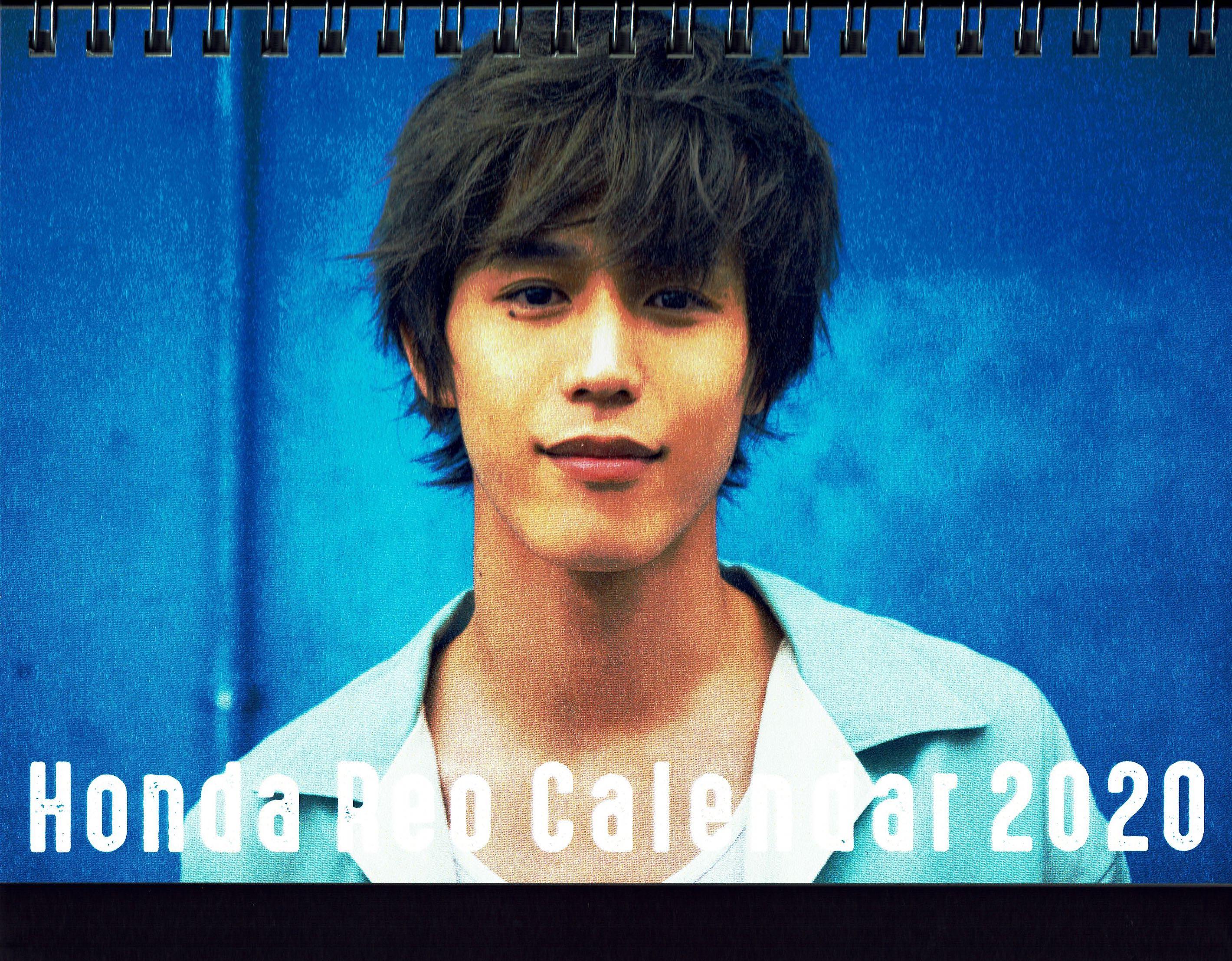 カレンダー20191016_2