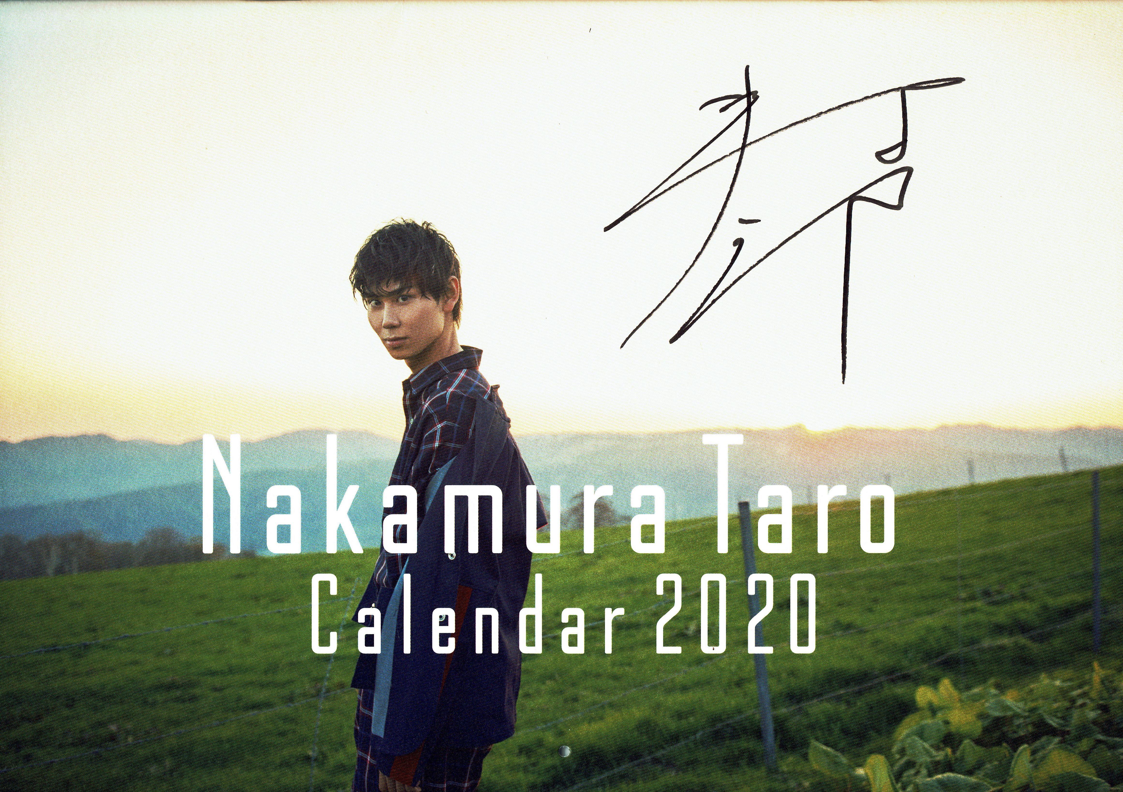 カレンダー20191119