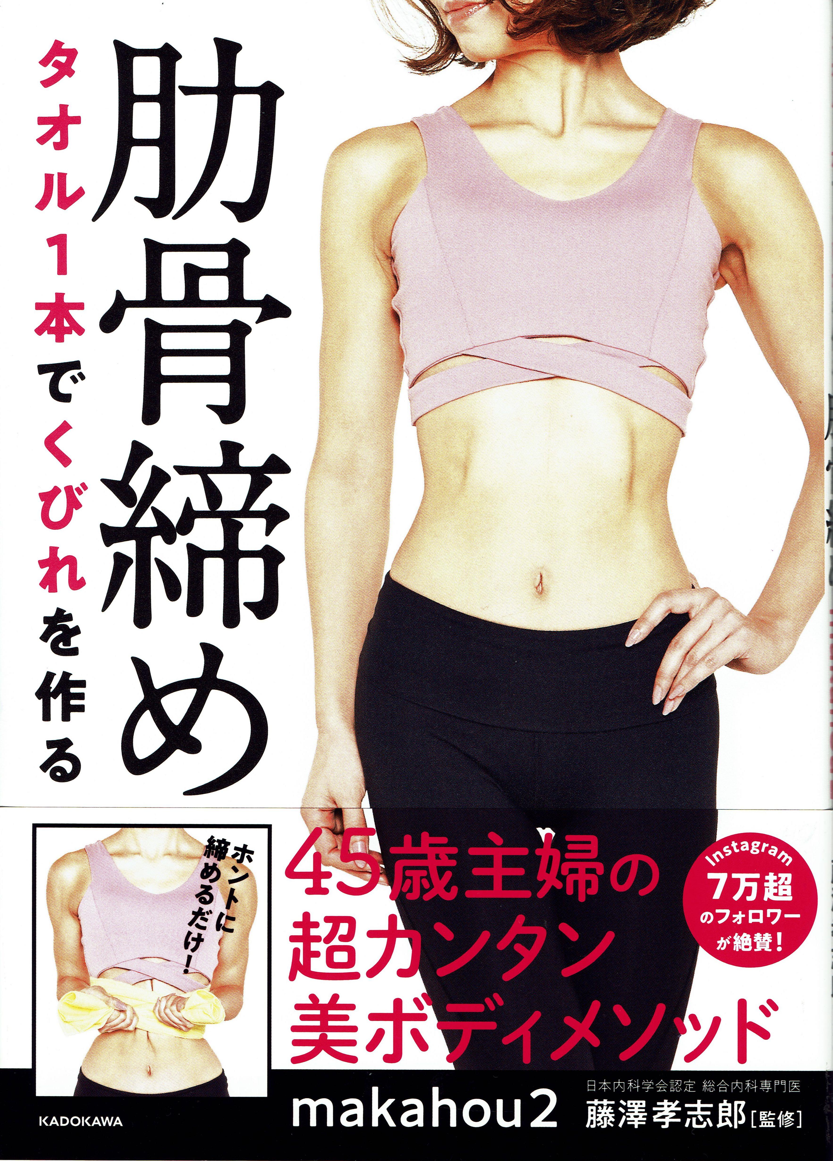しょせき20200520